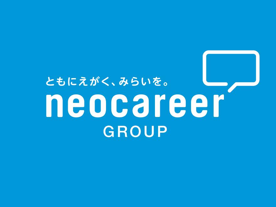 ネオ キャリア 横浜