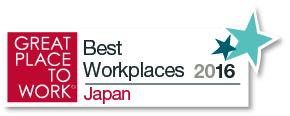 gptw_Japan_BestWorkplaces_2016_rgb