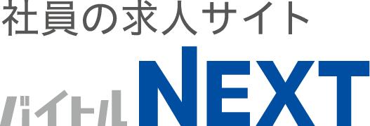 福岡 バイトル 【バイトル】でバイト選び!九州・沖縄のアルバイト・パートの求人・仕事探しならバイトル