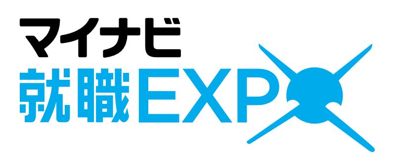マイナビ就職EXPOロゴ
